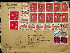 BANGLADESH OVPT ON 25v PAKISTAN ON REGD AIRMAIL COVER TO CALCUTTA IN INDIA