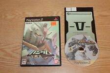-Japan Import - Mobile Suit Gundam One Year War Playstation 2 PS2 - USA Seller