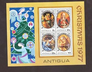 Antigua/Barbuda Souvenir Sheet  # 311a Mint Never Hinged (1977)