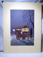 "Vintage Japanese Wood Block Print Tomikichiro Tokuriki ""Noodle Vendor at Night"""