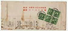 1930´s CHINA TO FRANCE RED BAND COVER, SCARCE BLOCK, TIENTSIN PMK, WOW