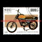 CZ 125 1984 KAMPUCHEA Cambodge Timbre Poste Collection Moto Stempel Stamp Sello