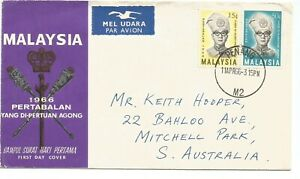 1966 Malaysia ⁛ Head of State ~ First Day Cover