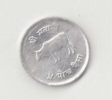 Nepal Uncirculated 1979 5 Paisa-Lot Z1