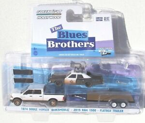 HOLLYWOOD HITCH & TOW SERIES 1 THE BLUES BROTHER BLUESMOBILE SET GREENLIGHT