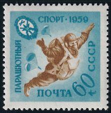1959 Soviet Russia  K12½ CV$46 (Zagorsky) Mi 2283 MNH** RARE