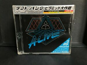 Daft Punk - Alive 2007 Bearbrick 100% Limited rare (3000 copies in the world)
