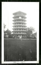 Telok Anson Teluk Intan rppc Clock Tower Perak Malaysia 20s