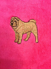 Shar Pei Towel, Embroidered, Custom, Personalized, Dog