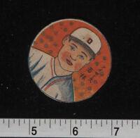 Vintage Japanese Baseball MENKO Tigers Wakabayashi Traditional Playing Card A515