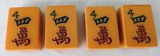 VINTAGE MAHJONG MAH JONG JONGG Caramel Characters Tiles Set #4