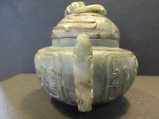 S38 VINTAGE CARVED CHINESE GREEN JADE STONE HANDLED POT LIDDED SERPENT FOOTED