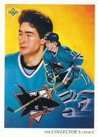 Pat Falloon 1992-93 Upper Deck #19 San Jose Sharks hockey Card