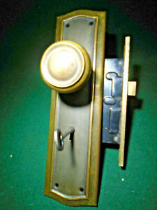 "CORBIN #1250 1/4 ENTRY FULL SET MORTISE LOCK w/KEY  6 7/8"" FACE 2 3/4"" BS(15421)"