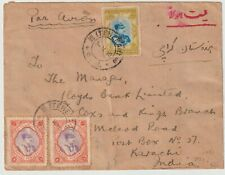 Persia: 1931 Letter to Lloyds Bank Karachi (then India) Stamps front and reverse