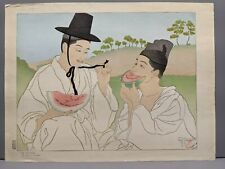 New listing Paul Jacoulet Japanese Woodblock Print Les Pasteques