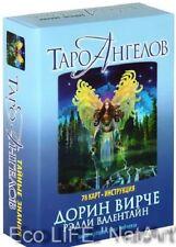 Карты таро Ангелов Дорин Вирче на Русском языке!!! Tarot of angels Dorin Virche!
