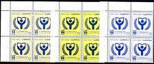 Kuwait 1992 ** mi.1295/97 bl/4 l.o.g.a. formazione Literacy alfabetizzazione