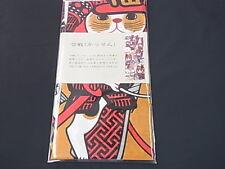 Japanese traditional towel TENUGUI Maneki neko Happy Cat SENGOKU MADE IN JAPAN