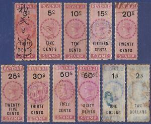 Selangor 1874 Straits Settlement  3c- 2 Dollars Short Set Wmk Crown CA Used .