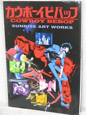 Cowboy Bebop Tv Sunrise Art Works Japan 2001 Design Concept Book 42