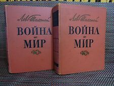 1960 Set of 2 Russian Soviet USSR Vintage Books War and Peace Lev Tolstoy Rare