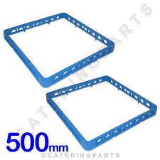 2X 500 X 500 X 45 HEIGHT EXTENDERS FOR POLI-RACK DISH-WASHER RACKS EXTENSIONS