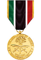 Liberation Of Kuwait Commemorative Medal Anodized