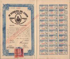 Original France 1927 Society Royal OIL 100 francs all coupons Uncancelled