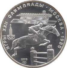 1980 Silver Proof Russian 5 Roubles Olympic Commemorative Coin HORSE RIDING