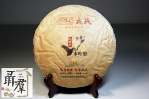 Mengku puer tea  shu black pu er MU YE CHUN Вино из древесных листьев 400g