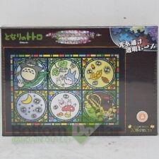 Ensky 208-AC01 208pc Art Crystal Jigsaw Puzzle My Neighbor Totoro Forest News