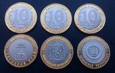 ✔ Russia 10 rubles Chechen Perm Yamal 2010 UNC Bi-Metallicl Souvenirs Rare coins