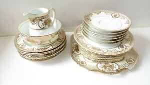 Vintage Noritake 44318 Gold Flower Basket Pattern