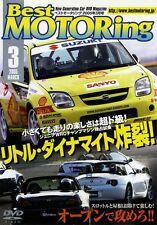 [DVD] Best MOTORing 3/2005 Suzuki Ignis JWRC Swift Mercedes SLK55 AMG BMW Z4 WRC