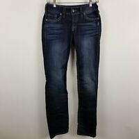 Silver Suki Baby Boot Cut Womens Dark Wash Blue Jeans Size 26x33