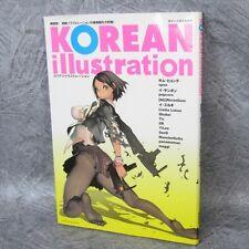 KOREAN ILLUSTRATON Art Material KIM HYUNG TAE opon YiLee Japan Book 25*