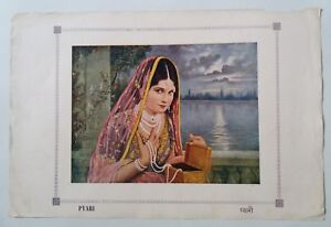 INDIA VINTAGE INDIAN BEAUTIFUL GIRL WITH JEWELLERY BOX  PRINT/SIZE-10X15 INCH #2
