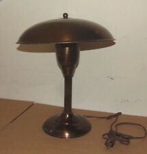 Vtg ATOMIC Space Age MCM Table Lamp UFO Flying Saucer Mushroom Metal Copper Tone