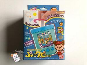 Punitapi-Chan Boba Bubble Tea Blue Tamagotchi Virtual Giga Pet 2020 (US Sell)