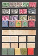 NYASALAND 1938-44 GVI SET TO £1; SG130-43; CV £200+ (LHM/HM)