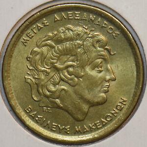 Greece 1994 100 Drachma 195823 combine shipping