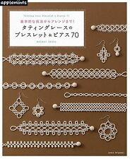"""NEW"" Tatting Lace Bracelet & Pierce 70 / Japanese Craft Book How to Make"