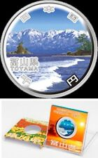 2011 Japan Large Proof Color Silver 1000 Yen Tateyama Mountain Toyama Prefecture