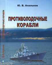 Russian antisubmarine ships reference hardcover book