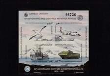 Uruguay postfris 1995 MNH block 69 B - Transport (S1332)