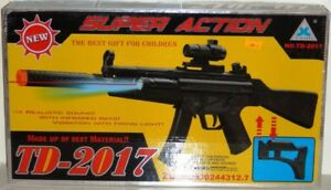 Kids Toy Military Action Rifle Gun with Flashing Lights Sound Vibration TD-2017