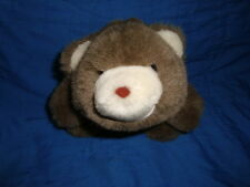 "Gund Snuffles Bear Light Brown 7"" Plush Vintage 1980"