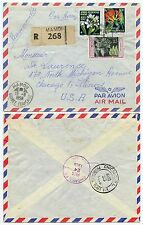 FRENCH GUINEE MAMOU REGISTERED to CHICAGO USA MULTI FRANKING 95F AIRMAIL 1958
