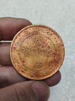 """chinese Qing Dy """"Guang Xu """"Bei Yang dragon  bronze&gold Coins"""